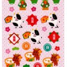 Sakura Japan Year Of The Cow Sticker Sheet (A) Kawaii