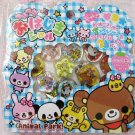 Q-Lia Japan Animal Park Jewel Sticker Sack Kawaii