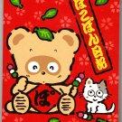 Sanrio Japan Pokopon's Diary Memo Pad by Sun Star Kawaii