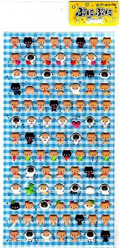 Pool Cool Japan Pigs and Sheep Puffy Sticker Sheet Kawaii