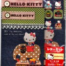 Sanrio Japan Hello Kitty on Elephant Letter Set with Stickers Kawaii