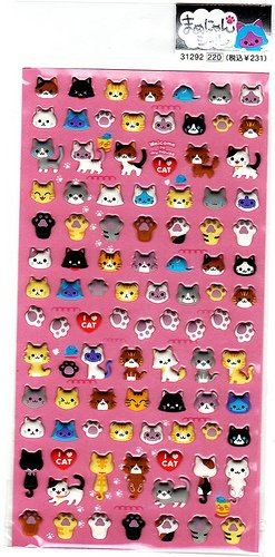 Q-Lia Japan I Love Cat Puffy Sticker Sheet Kawaii