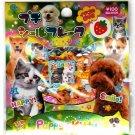 Kamio Japan Puppy & Kitty Sticker Sack Kawaii