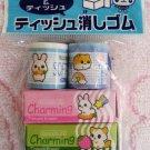 Lemon Japan Charming Tissues Animals Hamster and Bunny Erasers Set Kawaii