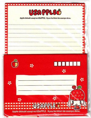 Daiso Japan Usapple Letter Set (C) Kawaii