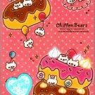 Crux Japan Chiffon Bears Memo Pad with Stickers Kawaii