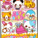 Crux Japan Music Animals Memo Pad with Tracing Paper and Coloring Sheets Kawaii
