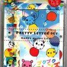 Wizard Japan Animal Balloons Letter Set with Stickers Kawaii