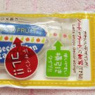Daiso Japan Decoration Tape (Fruit) Kawaii