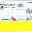 Sanrio Japan Little Twin Stars Big Sticker Sheet and Box by Bandai Kawaii