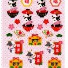 Sakura Japan Year Of The Cow Sticker Sheet (B) Kawaii