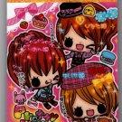 Kamio Japan Pretty Honey Mini Memo Pad Kawaii