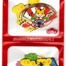Sakura Japan Year of the Tiger Washi Paper Sticker Sack #8 Kawaii