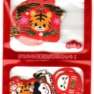 Sakura Japan Year of the Tiger Washi Paper Sticker Sack #11 Kawaii