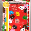 Q-Lia Japan Animal's Faces Letter Set with Stickers Kawaii
