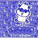 Sanrio Japan Kuririn Hamster Sticker Booklet by Bandai 2000 Kawaii