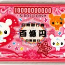 Wizard Japan White Bears Bank Currency Memo Pad Kawaii