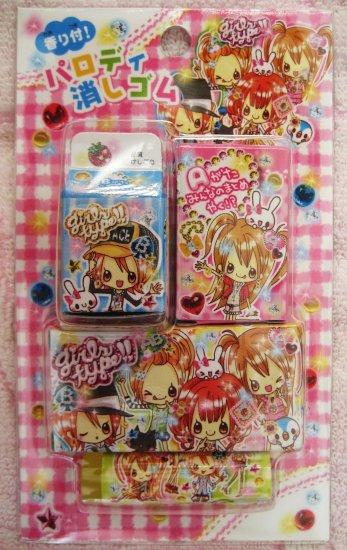 Crux Japan Girls Type Box Erasers Set Kawaii