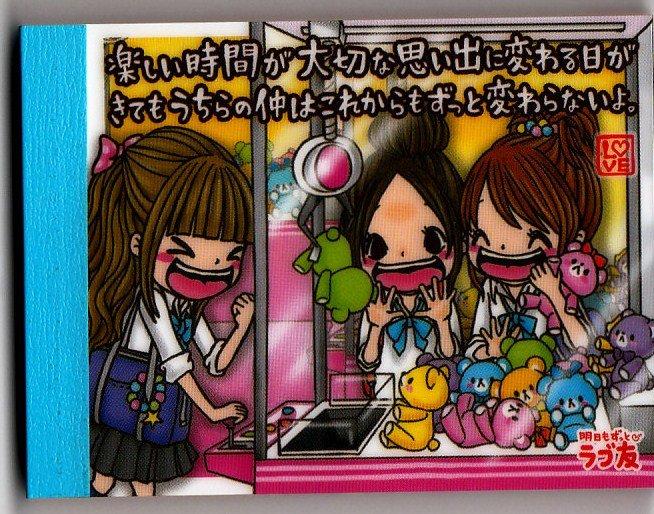 Kamio Japan Girlfriends Mini Memo Pad Kawaii