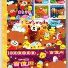 Q-Lia Japan Bear's Cafe Mode 3-Section Coupon Memo Pad Kawaii