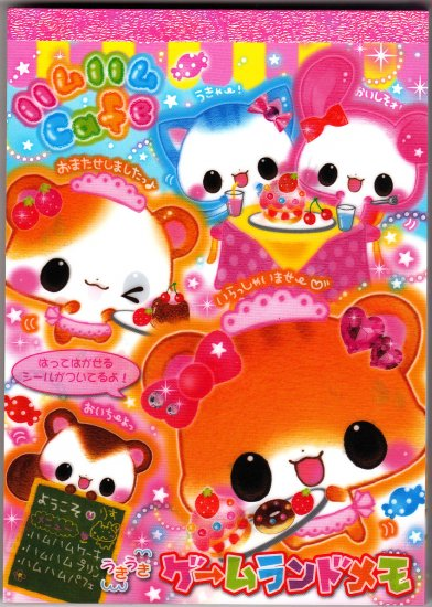 Kamio Japan Hamu Hamu Cafe Memo Pad with Stickers Kawaii