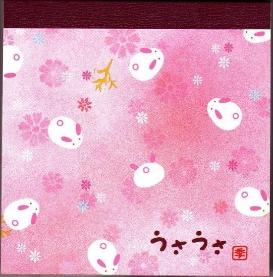 San-X Japan Rabbits and Flowers Mini Memo Pad Rare 1999Kawaii