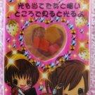 Crux Japan Girl's Heart Block Eraser Kawaii
