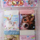 Lemon Japan Cute Animals Block Erasers Set of 4 Kawaii