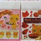San-X Japan Neko no Panya Block Erasers Set of 2 2008 Kawaii