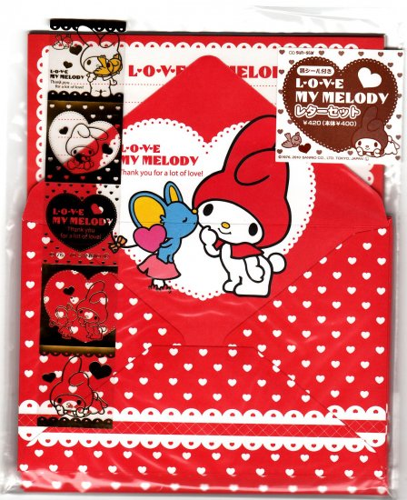 Sanrio Japan Love My Melody Letter Set with Stickers by Sun Star (B) 2010 Kawaii