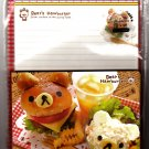 Kamio Japan Bear's Hamburger Letter Set with Stickers Kawaii