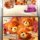 Kamio Japan Bear's Bakery Letter Set with Stickers Kawaii