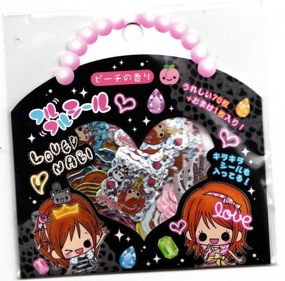 Q-Lia Japan Love Nabi Sticker Sack Kawaii