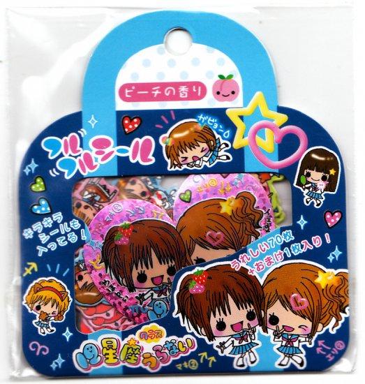 Q-Lia Japan 12 Star Girls Sticker Sack Kawaii