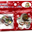 Big Heart Japan Happy New Year Epoxy Sticker Sack Kawaii