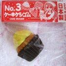Iwako Japan Cake Diecut Eraser (B) Kawaii