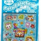 Crux Japan Animal Friends Pata Pata Seal Booklet Kawaii