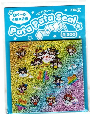 Crux Japan 12 Star Girls Pata Pata Seal Booklet Kawaii