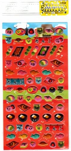 Crux Japan Happy Dango Puffy Sticker Sheet Kawaii