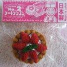 Iwako Japan Fruit Tart  Diecut Eraser Kawaii