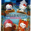 Sanrio Japan Hello Kitty Limited Region Hokkaido Letter Set in Folder 2003 Kawaii