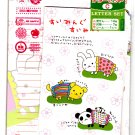 Daiso Japan Pillow Animals Letter Set with Stickers Kawaii