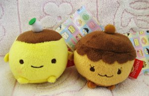 Nagomidou Japan Pudding and Coffee Muffin Plush Keychains Set of 2 Kawaii