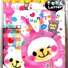 Q-Lia Japan Funny Time Letter Set Kawaii