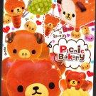 Q-Lia Japan Picnic Bakery Memo Pad Kawaii