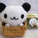 Sanrio Japan Pankunchi in Box Plush Keychain New with Tag 2008 Rare Kawaii