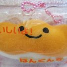Sanrio Japan Pankunchi Baguette in Bag Plush Keychain New with Tag 2008 Rare Kawaii