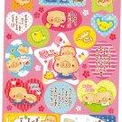 Crux Kamio Q-Lia Japan Buta no Kimochi Sticker Sheet from Memo Pad Kawaii