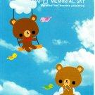 Kamio Japan Happy Memorial Sky Sticker Sheet from Memo Pad (A) Kawaii