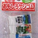Iwako Japan Boxed Drinks Diecut Erasers Set of 3 Kawaii